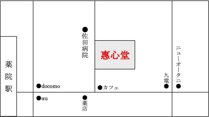福岡市薬院駅からの地図