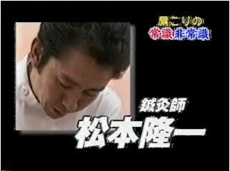 FBSめんたいワイド出演写真